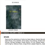 screen shot of 50 haikus volume 1 issue 11