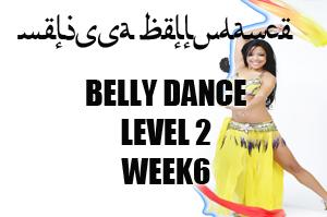 BELLY DANCE LEVEL2 WK6 APR-JULY 2020