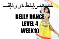 BELLY DANCE LEVEL 4 WK10 SEPT-DEC2012