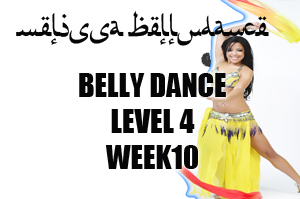 BELLY DANCE LEVEL4 WK10 APR-JULY 2020