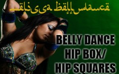 BELLY DANCE HIP BOX HIP SQUARES TECHNIQUE
