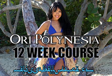 ORI POLYNESIA