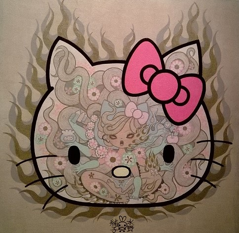 773be8a9ca49 Hello Kitty Supercute Friendship Festival – melissa crismon