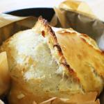 Easy No Knead Artisan Bread Recipe In Just 5 Minutes A Day