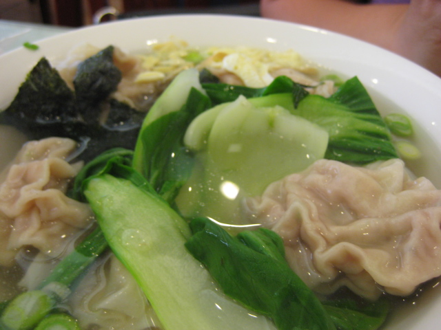 San Dong | Houston, Texas | Wenchou Won Ton Soup