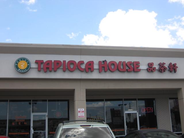 Tapioca House | Houston, Texas