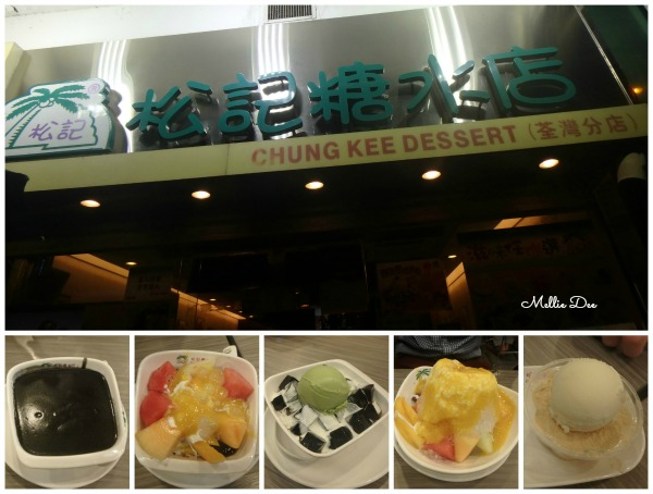 Chung Kee Dessert | Hong Kong