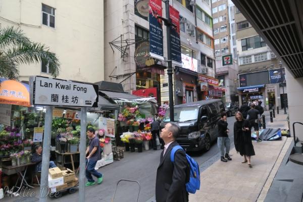 Lan Kwai Fong, Hong Kong | Street