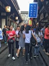 Jinli Old Street