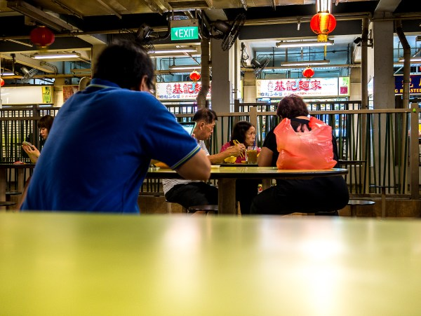 Hong Lim Park Food Centre