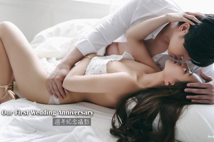 【週年婚紗】人生中的每個階段,都值得被好好紀錄下來!結婚一週年,就交給攝影大神-向詠(六便士攝影),幫我五個願望一次大滿足!