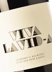 vivav12_174x241
