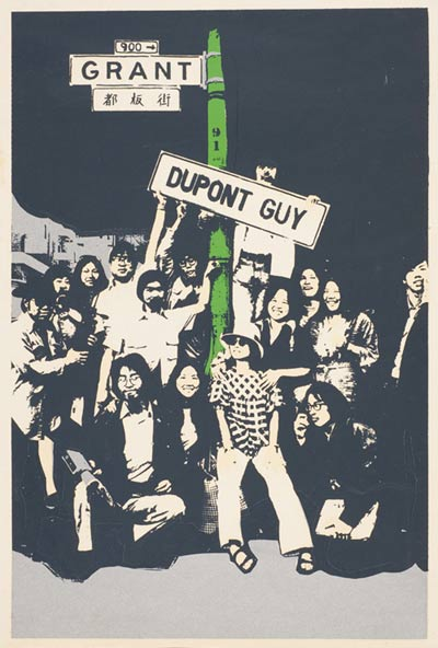 A poster from 1975 with members of the community gathered around a street sign for Webster. Some of the activists hold up a sign reading 'Dupont Guy.'