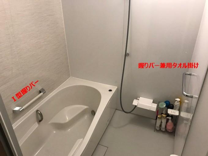 シンプルな風呂