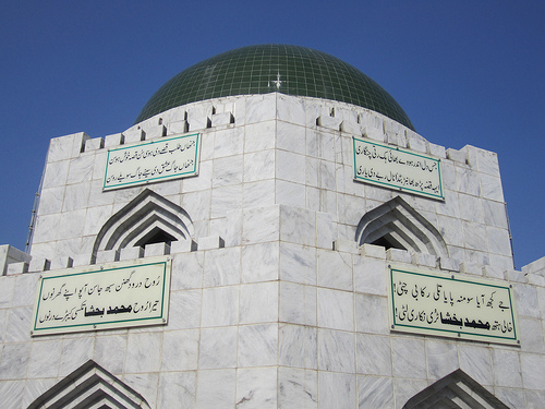 Hazrat Mian Muhammad Bakhsh 07