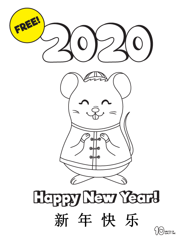 Chinese New Year 2020 Free Rat Coloring Page 10 Minutes Of Quality Time
