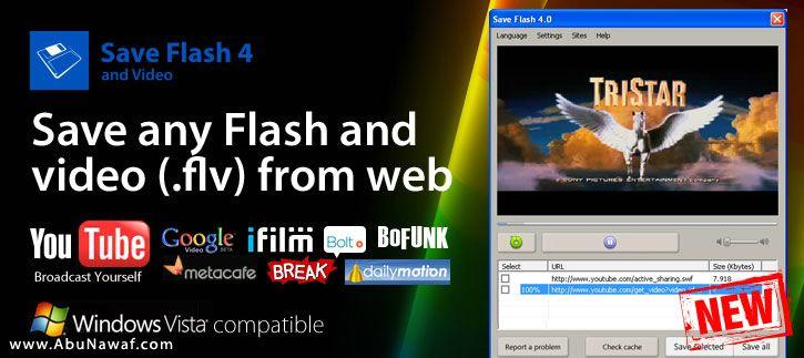 س�ب الفلاشات من اي موقع save flash v4