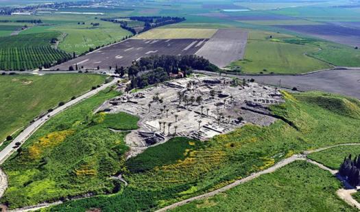 Aerial view of Megiddo (Tel Megiddo, Levant)