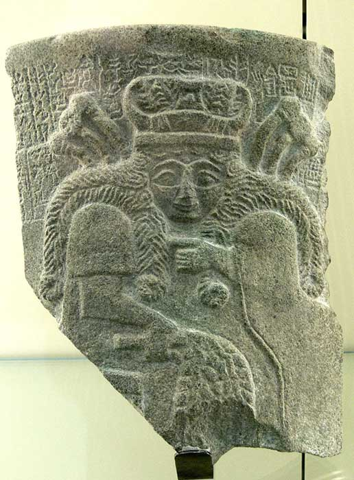 Goddess Nisaba with an inscription of Entemena, ruler of Lagash (2430 BC)