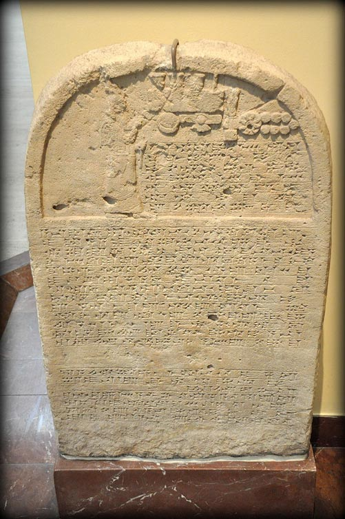 Limestone stele of king Sennacherib from Nineveh.