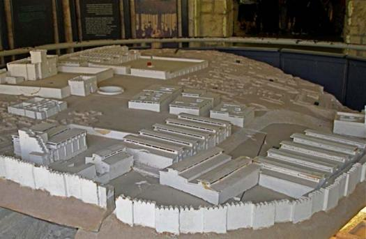 Model of Megiddo, 1457 BCE