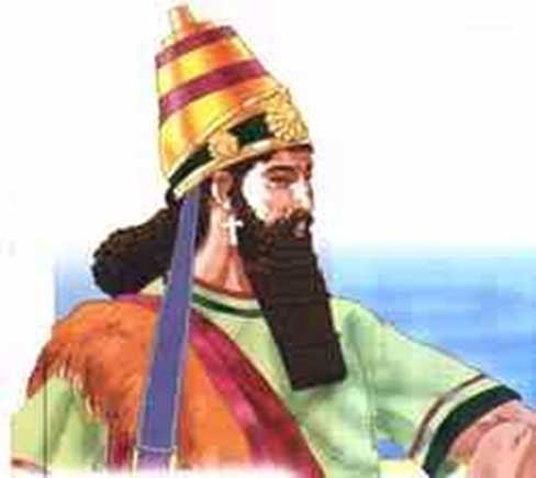 An illustration of Nebuchadnezzar II