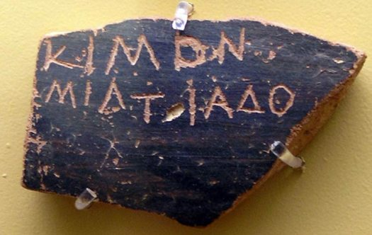 "Ostrakon of Cimon, an Athenian statesman, showing his name (as ""Kimon [son] of Miltiades"") Representational image only."