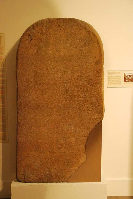 Victory stela of pharaoh Thutmose III, from Jebel Barkal, temple of Amen. Made of granite, from the 18th dynasty, circa 1490-1436 B.C. Erected during his 47th regnal year (roughly 1443 BC) marking his kingdom's southern boundary. 50 lines of hieroglyphs mark his campaigns in Naharin, the Battle of Megiddo, an elephant hunt, a royal speech, and more.