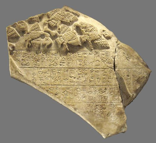 One fragment of the victory stele of the king Eannatum of Lagash over Umma. It depicts severed human heads in the beaks of vultures, and a fragment of cuneiform script.