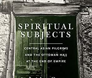 Professor Lale Can (CCNY) Releases New Book