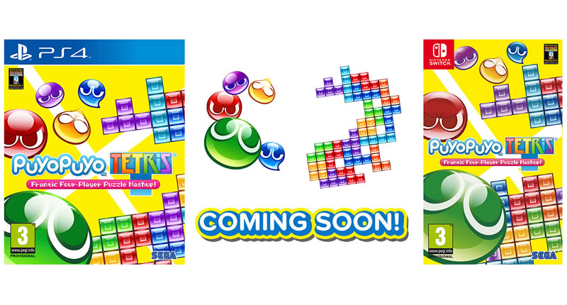 Puyo Puyo Tetris Is Coming To Ps4 Switch In Sa Gearburn