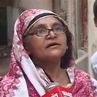 Image result for aunty gormint