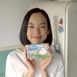 Kiri(キリ)のCMに出演のおでこが印象的なモデル?女優さんは誰?