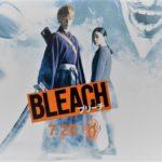 BLEACH(ブリーチ)実写映画版の配役やストーリーは?ロケ地と撮影場所など