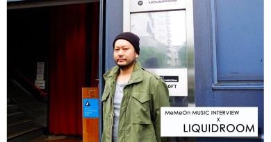 日本live houseインタビュー・LIQUIDROOM 「お客さんにとっても、アーティストにとっても居心地いい空間を提供しよう」