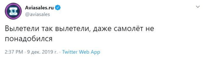 отстранение России от Олимпиад