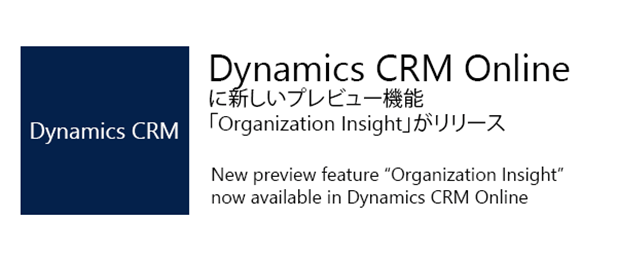 Dynamics 365 for Sales