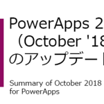 Summary of October 2018 updates for PowerApps
