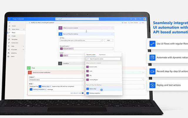Microsoft Power Automate(旧名 Microsoft Flow)が進化し、RPA機能を搭載して公開プレビューを開始