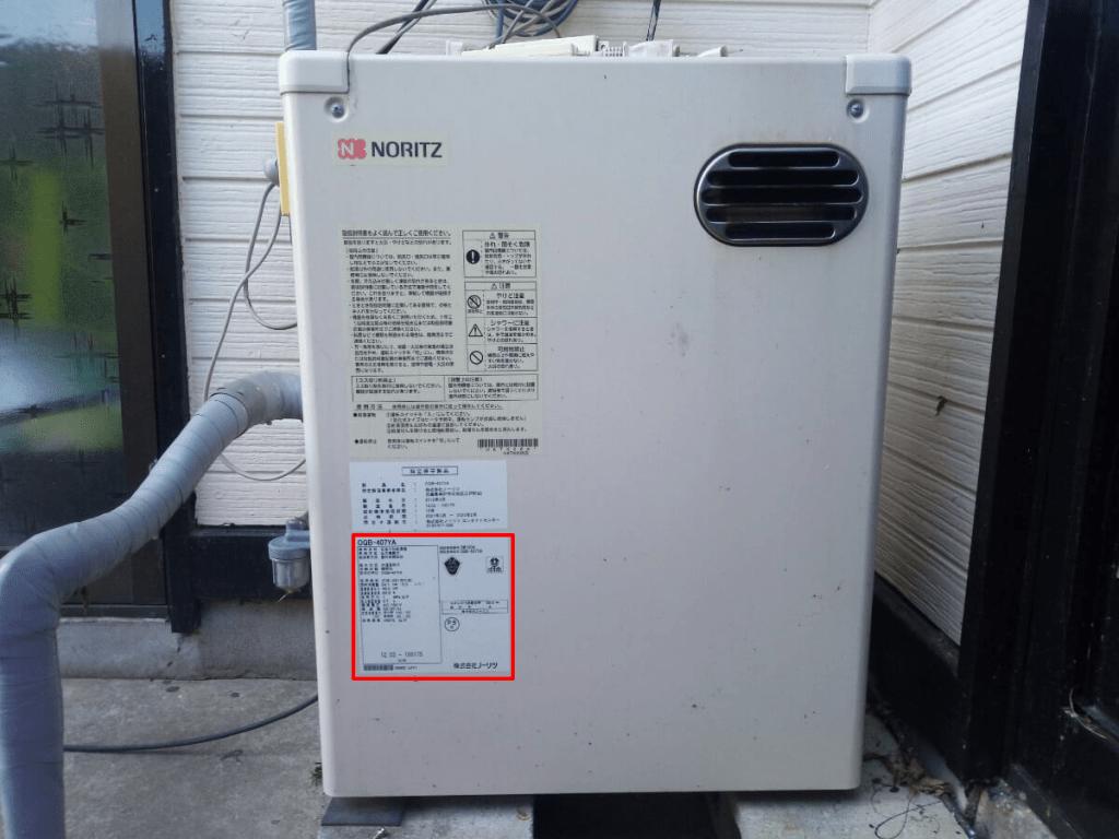 我が家にあるノーリツの給湯器(OQB-407YA)