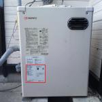 ノーリツRC-7607Mのエラー番号12は電源を一度切って入れ直せばOKの可能性【OQB-407YA】