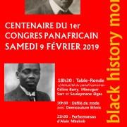 CENTENAIRE DU 1er CONGRES PANAFRICAIN – Un horizon d'attente pour l'émancipation, Acte IV BHMBdx19