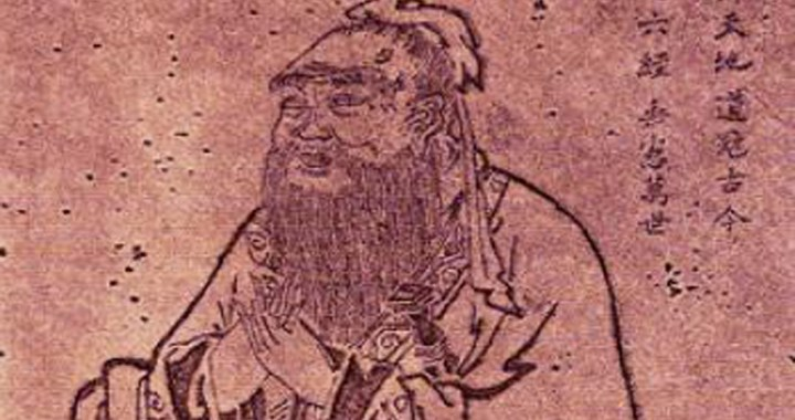 Confucius – The tomb of the ancient teacher in Qufu