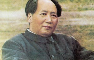 Mao Zedong – The birthplace of the first leader of the People's Republic of China in Shaoshan