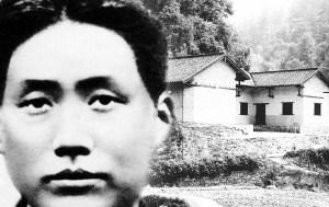Mao Zedong's birthplace in Shaoshan