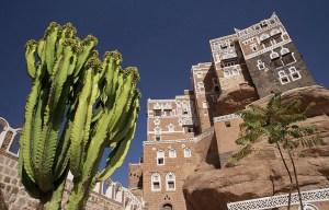 Dar al-Hajar – The rock palace in Sana'a