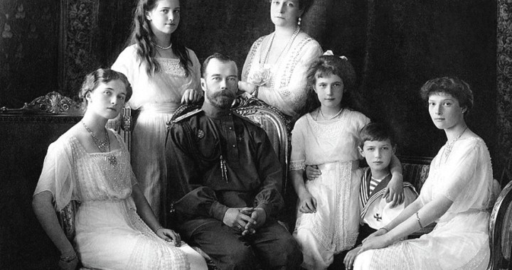 Romanov family – The Murder of the Russian Imperial Family at Yekaterinburg