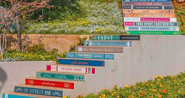 The Staircase of Knowledge – The book steps at Library in Balamand