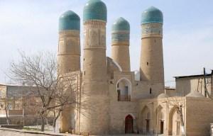 Chor Minor – The historic gatehouse in Bukhara