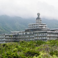 Hachijo Royal Hotel - The Luxury hotel in Hachijō-jima